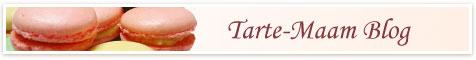 タルトマーム ブログ~お菓子教室 タルト・マームの最新情報はこちらから
