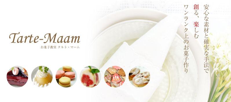 川越のお菓子,ケーキ教室
